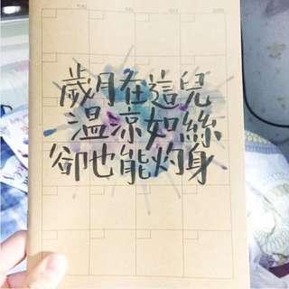訂購muji A5手繪schedule book日程簿😍