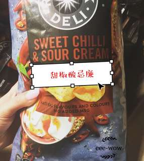 #澳洲零食 Red Rock Deli 薯片 番貨啦🌟 Sweet Chilli & Sour Cream - 甜椒酸忌廉