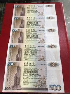 龍年中銀劉金寶,AA版,全新5連號,單價:1100元.五連共售: