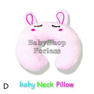Baby Neck Pillow - D