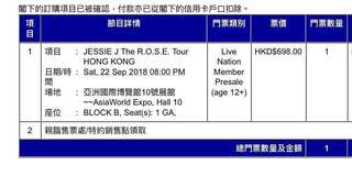Jessie J The R.O.S.E Tour HK 2018 HK$698(只有一張)現票