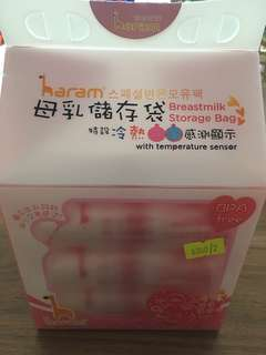 韓國haram母乳儲存袋94s
