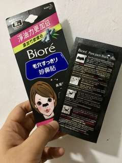 Biore Nose Pack