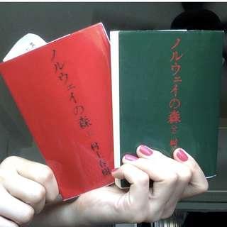 Japanese books 日本の本