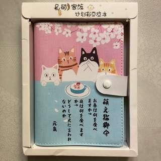 貓貓行程簿