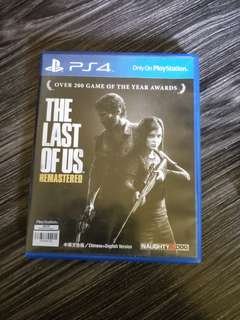 The last of us and until dawn ps4