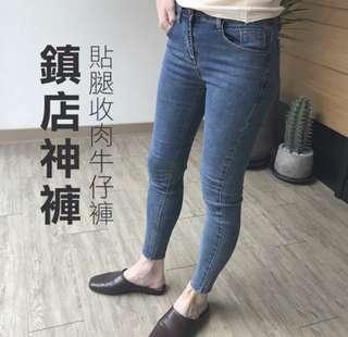 🚚 收肉神器(二手全新)韓版牛仔褲 S號