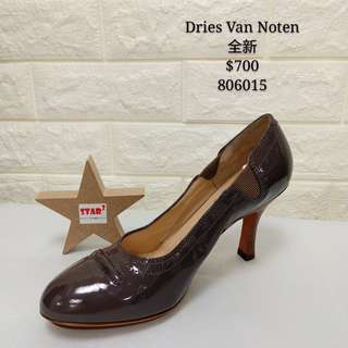 Dries Van Noten 全新