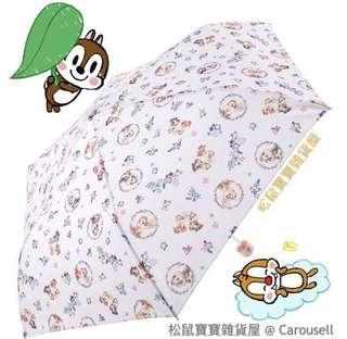 🈹 [日本代購] 防UV傘 迪士尼 Chip n Dale 鋼牙與大鼻 遮 陽傘 雨傘 雨具