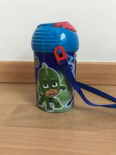 Kid's Waterbottle (450ml)