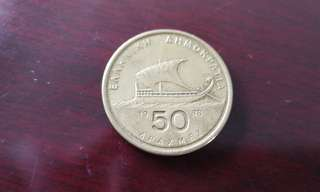 1988 Greece 50 Drachma vintage currency coin希腊币