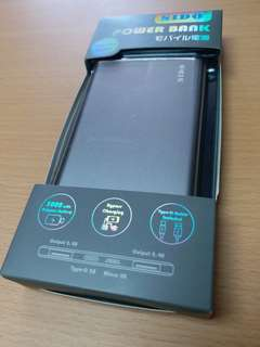 Power Bank SIDO 5000mAh Type C included