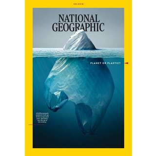 1 Year National Geographic Digital Subscription