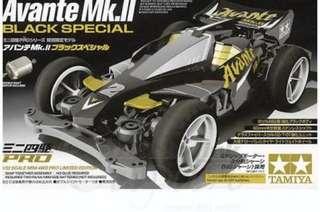 Looking for this avante tamiya MK II car