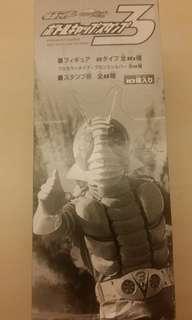 🚚 假面騎士V3 騎士人 龍騎 公仔 瓶蓋