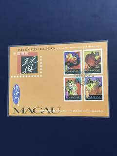 Macau FDC As in Pictures