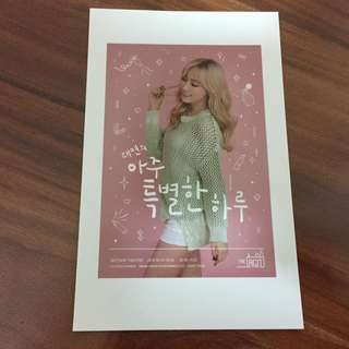 WTS Taeyeon TheAgit Official Sticker