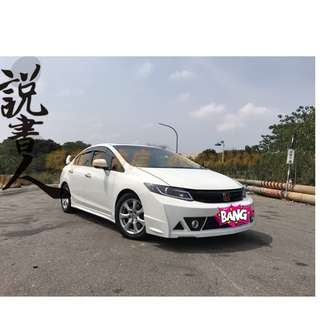 FB搜尋『說書人車庫』專營熱門車改裝車二手車中古車-14年K14 白 頂級