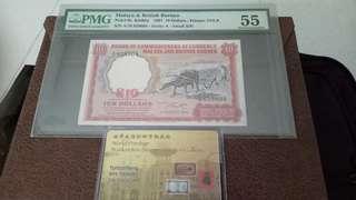 British Borneo 稀少高分水牛票出售 有兴趣就快快咯