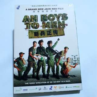 Ah Boys To Men DVD