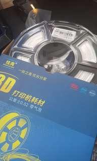 PLA filament 3mm 1KG
