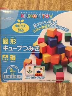Kumon toy cubes