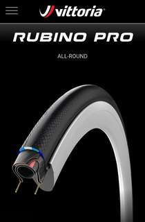 Vittoria Rubino Pro G+ 25c Road Tyre