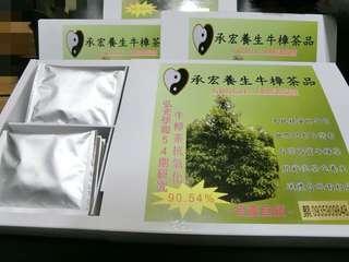 🚚 牛樟袋茶 牛樟茶 養生牛樟茶品  國寶茶 養生茶 送禮 禮盒