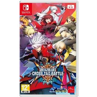 [NEW NOT USED] SWITCH BlazBlue: Cross Tag Battle Nintendo H2 Interactive Fighting Games