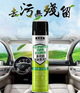 Multipurpose Foam Cleaner  多功能泡沫清洁剂