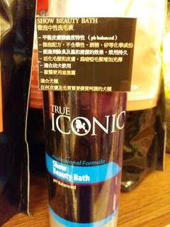 ICONIC 微泡中性洗毛液 400ml