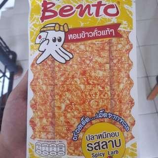 Bento Squid Spicy Larb