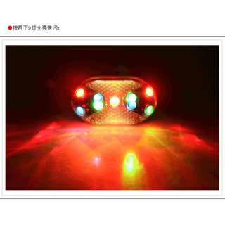 Bicycle 9 LED Rear Light (batteries not included)