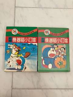 Doraemon Storybooks