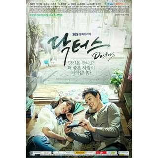 DVD Drama Korea Doctors Doctor Crush Korean Movie Film Kaset Roman Romance Hospital Nurse Patient Pasien Suster