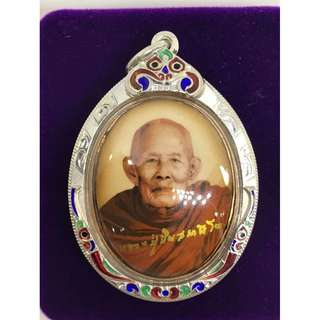 Locket LP Pan (168 一路发) Wat Pa Ban Thong Disciple of AJ Fon/LP Parn Real Silver Longya Case #82