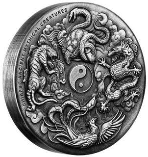 Chinese Ancient Mythical Creatures 2oz Silver Antiqued High Relief Coin