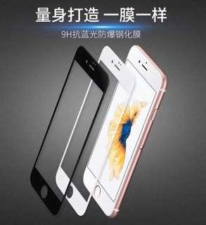 Apple iPhone6s 6 9H全屏防爆防藍光鋼化膜 玫瑰金 白色 全包防摔