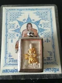 Thai Amulet LP Pern