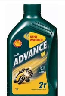 Shell advance W 2T
