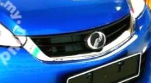 Produa Alza Chrome Grill Lining (💯Original)
