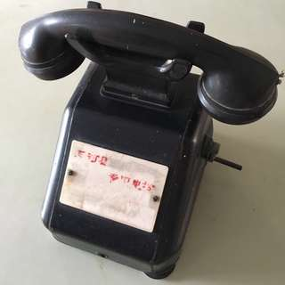 Old old phone (heavy)