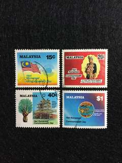 1983 Commonwealth Day 4V Used Set