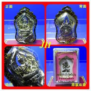 Thai Amulet - 四面佛 / 座骑 大鹏鸟  Phra Phrom With Garuda