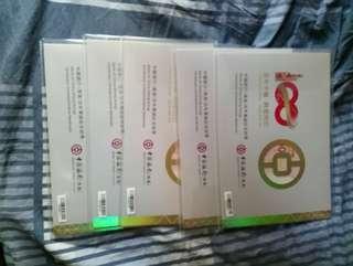 中銀香港記念鈔 單鈔五張