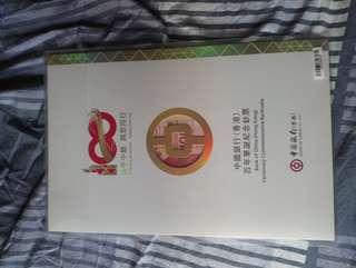 中銀香港紀念鈔 三連張