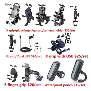 "MWUPP ""X"" Grip / HP / HANDPHONE / GPS Holder smnu phone"