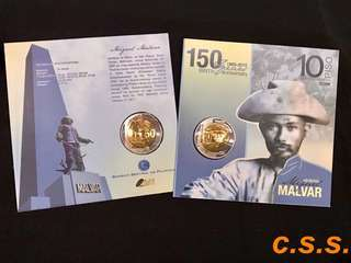Miguel Malvar 150years Coommemorative Coin in blister pack