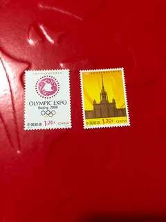 中國郵票2008-12