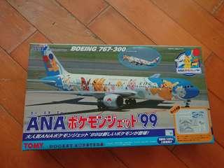 ANA B767 1/200 模型